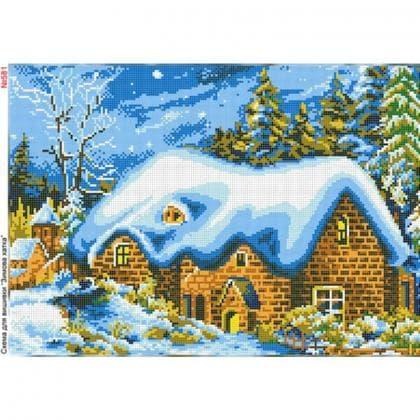 Зимова хатинка 581 Biser-Art