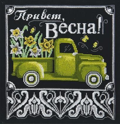 Привіт, весна! М-381 Чарівна Мить