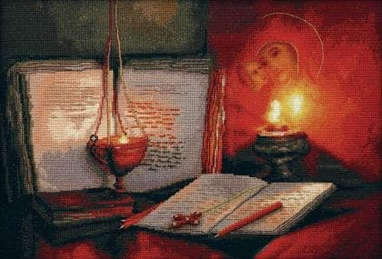 Святі писання М-377 Чарівна Мить
