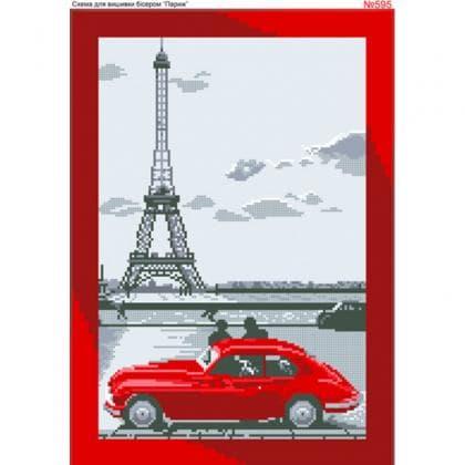 Париж Ейфелева вежа 595 Biser-Art
