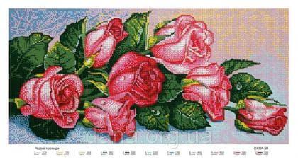 Рожеві троянди DANA-59 DANA