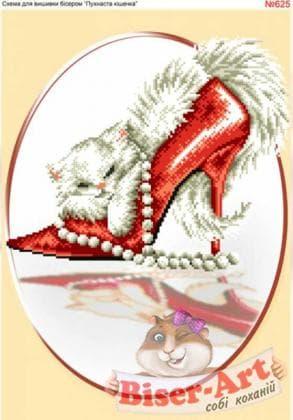 Кіт у туфельці 625 Biser-Art