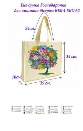 Еко-сумка  ЮМА ЕКО-62 ЮМА