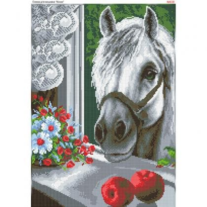 Кінь з яблуками 638 Biser-Art