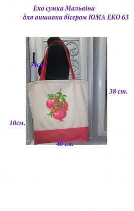 Еко-сумка Мальвіна  ЕКО-М 63 ЮМА