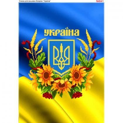 Герб України 641 Biser-Art