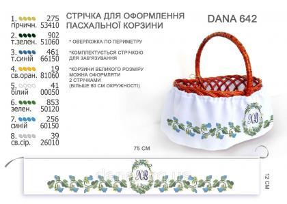 Стрічка навколо кошика DANA-642 DANA