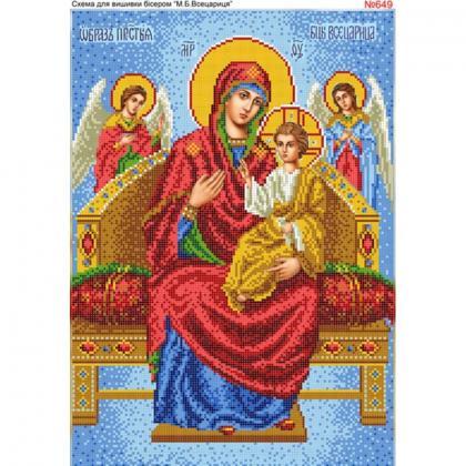 Богородиця Всецариця 649 ак Biser-Art