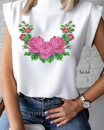 Величавий тигр