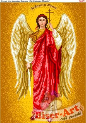 Святий Архангел Михаїл 651 Biser-Art