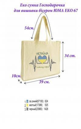 Еко-сумка  ЮМА ЕКО-67 ЮМА