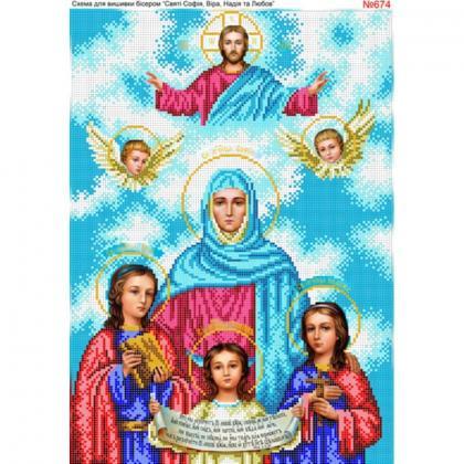 Софія Віра  Надія та Любов 674 Biser-Art