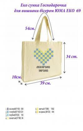 Еко-сумка  ЮМА ЕКО-68 ЮМА