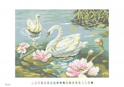 Лебеді 70-314 Бісерок