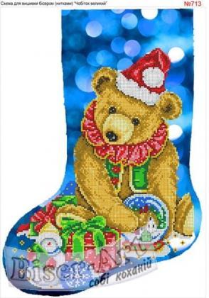 Новорічний чобіток 713 Biser-Art
