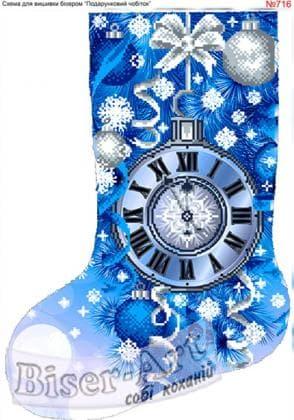 Новорічний чобіток 716 Biser-Art