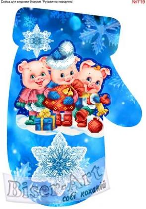 Новорічна рукавичка 719 Biser-Art