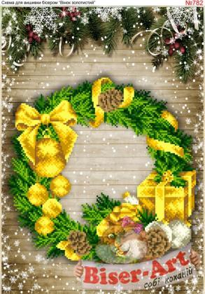 Вінок новорічний в золоті 782 Biser-Art