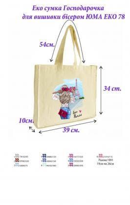 Еко-сумка  ЮМА ЕКО-78 ЮМА