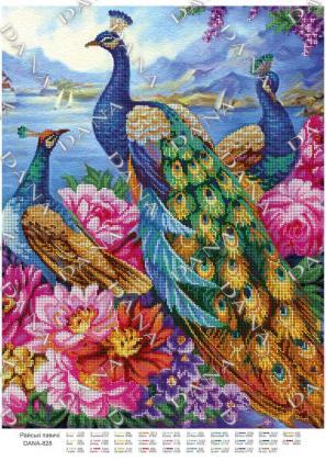 Райські павичі dana-828 DANA