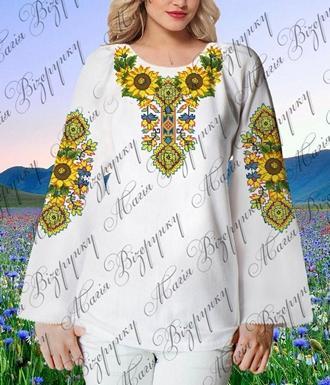 Котик з квіткою