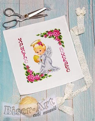 Дитяча великодня серветка 9505 Biser-Art