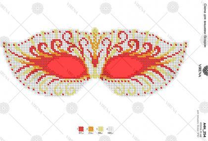 Карнавальна  маска А4Н-254 VIRENA