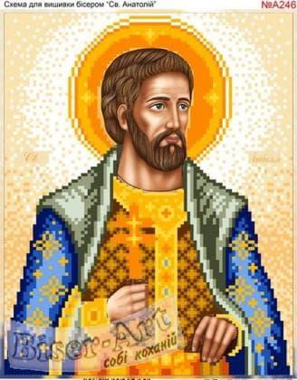 Святий  Анатолій А246 Biser-Art