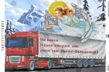 Ангел водія (укр)