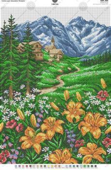 Альпійський пейзаж