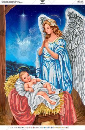 Новонароджений Ісус та ангел А2Р-100 VIRENA