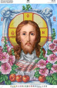 За мотивами ікони О.Охапкіна «Святий Спас»