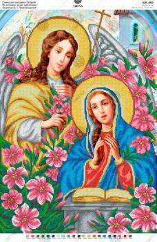 За мотивами ікони О.Охапкіна «Благовіщення»
