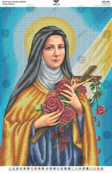 Тереза Мартен «свята Тереза від немовляти Ісуса» А2Р-015 VIRENA