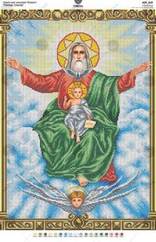 Господь «Саваоф» А2Р-019 VIRENA