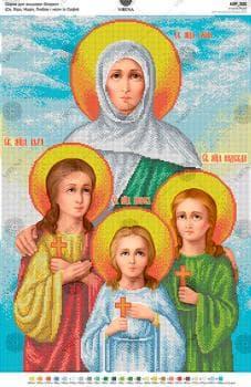 Св. мучениці Віра, Надія, Любов і матір їх Софія А2Р-021 VIRENA