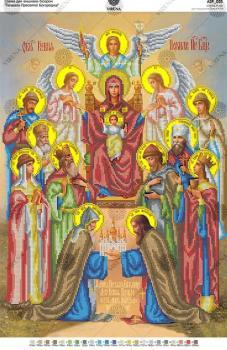 Похвала Пресвятої Богородиці