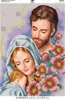 Святе Сімейство А2Р-049 VIRENA