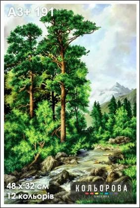 Гірський пейзаж А3-191 Кольорова