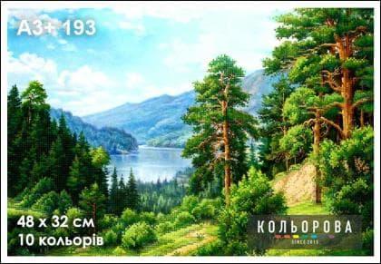Гірський пейзаж А3-193 Кольорова