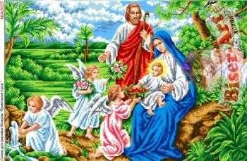 Привітання Ісуса