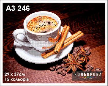 Чашка кави А3-246 Кольорова