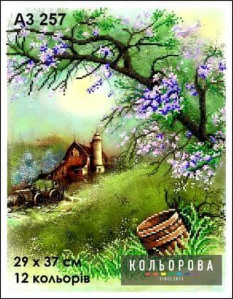 Пори року Весна А3-257 Кольорова