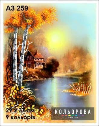 Пори року Осінь А3-259 Кольорова