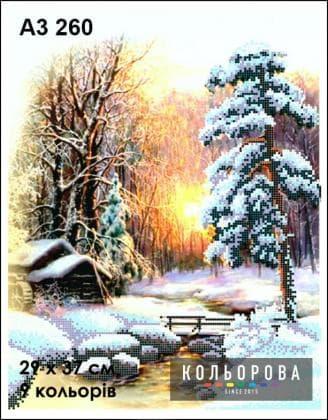 Пори року Зима А3-260 Кольорова