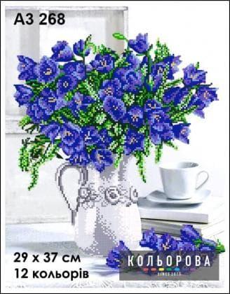 Букет квітів А3-268 Кольорова