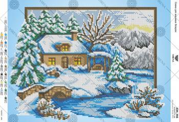Пори року Зима