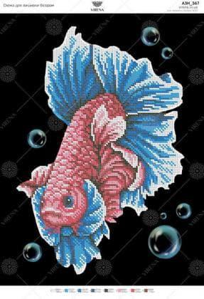 Рибка Гупі А3Н-367 VIRENA