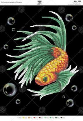 Рибка Гупі А3Н-368 VIRENA