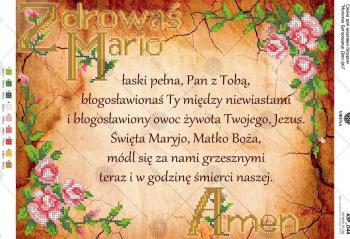 Zdrowaś Mario А3Р-044 PL VIRENA